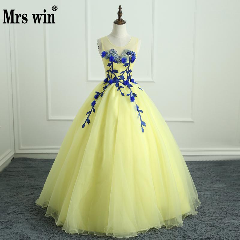 Quinceanera Dresses Mrs Win Classic Embroidery Floor length Ball Gown Fashion Party Prom Dress Plus Size