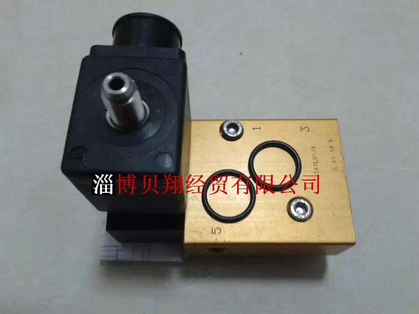 341L9534 spot genuine PARKER / Parker solenoid valve ship solenoid valve fp75r12kt4 fp75r12kt4 b15 fp100r12kt4 fp75r12kt3 spot quality