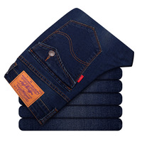 Plus Size 44 46 48 Hot Sale Spring Autumn Jean 2017 Mens Fashion Jeans Business Casual