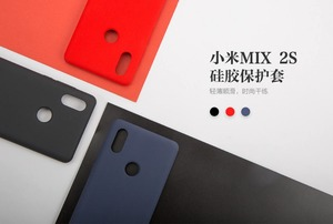 Image 2 - Original Xiaomi Mi MIX 2S Case Cover Genuine Silicone + soft fiber Durable comfortable shockproof shell for Mi Mix 2X MIX2S 5.99