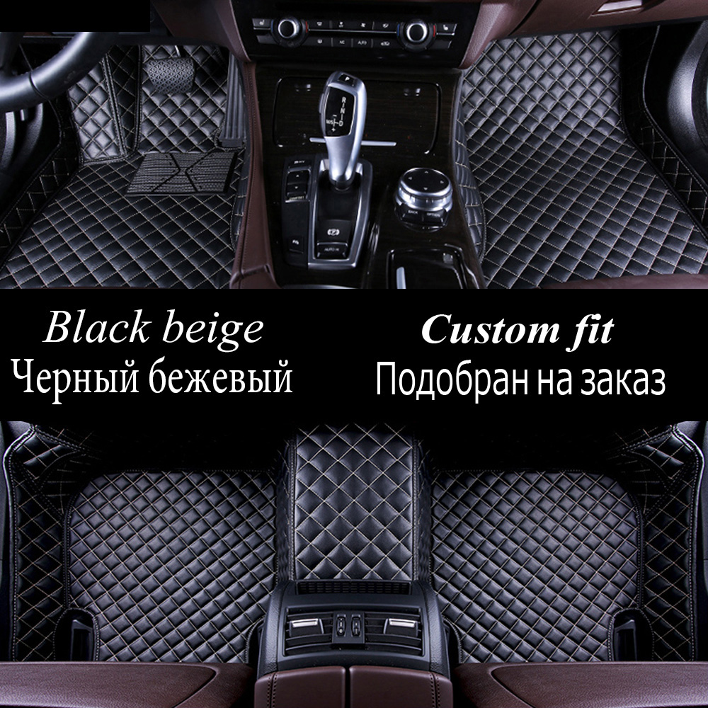 Rubber-like Compound Custom Fit Auto Floor Mat for Select Toyota Tacoma Models Tan Intro-Tech TO-757R-RT-T Hexomat Second Row 2 pc