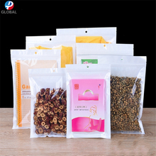 D&P 300pcs Large size zipper zip lock Clear Pearl White Plastic storage bags film Poly gift/Boutique packaging bag