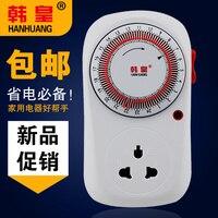 Buon assistente per il risparmio energetico timer interruttore presa timer Meccanico timer hg-pagaie