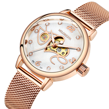 Montre de luxe pour femmes, bracelet automatique, bracelet entièrement en acier inoxydable et or Rose, tendance, motif damour
