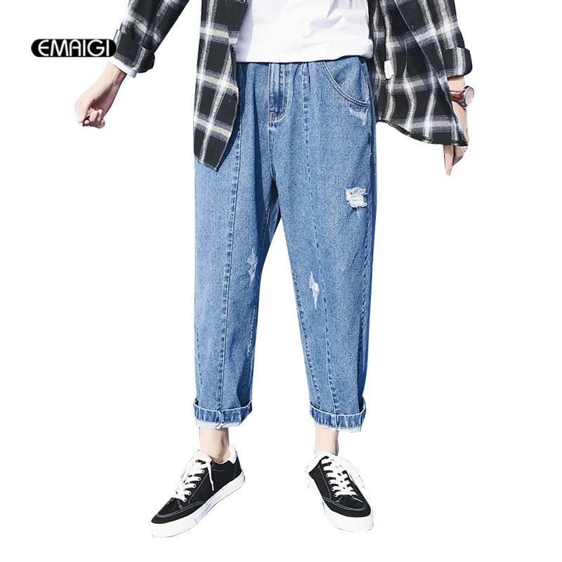 Men Loose Denim Harem Pant Teens Jeans Male Women Fashion Casual Trouser