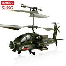 SYMA S102G S108G S109G S111G RC Helicopter 3CH Gyro RC font b Drones b font Fighter