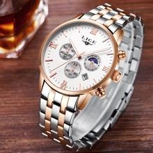Мужские Часы Лучший Бренд Класса Люкс LIGE Moon Phase полный стали Смотреть Деловой Человек Мода Кварцевые Часы мужчины 3ATM Водонепроницаемый Relogio