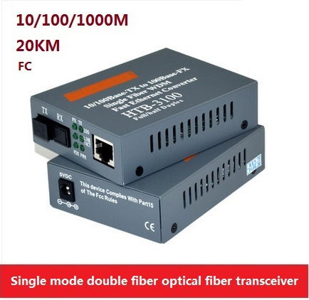 KU-B-GM-03 20KM single mode fiber optical transceiver dual Gigabit