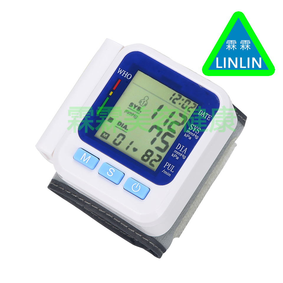 Intelligent pressure Automatic blood pressure measuring instrument Sphygmomanometer household High precision wrap around wrist high quantity medicine detection type blood and marrow test slides