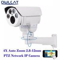 Owlcat SPSR PTZ IP Camera Outdoor 1080P 960P HD Auto Focus Optical 4X Zoom CCTV Security
