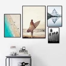 Серфинг девушка пляж Айсберг дерево пейзаж стены искусства холст