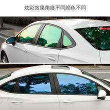HOHOFILM оконный оттенок автомобиля Солнцезащитная пленка VLT55% автомобильный стикер окна автомобиля Лобовое стекло 50 см x 100 см
