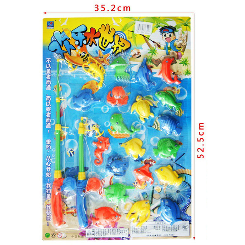 2 fishing rods 20 pcs fish magnetic fishing toys classic for Fishing toy set