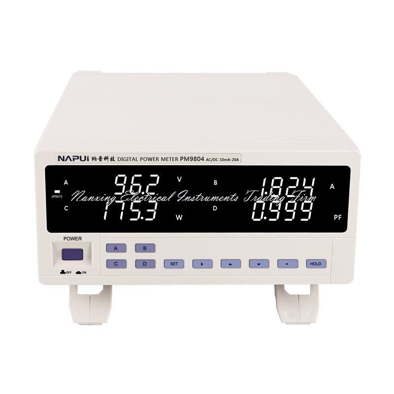 PM9804 NOUVELLE MARQUE Haute-précision Banc TRMS AC/DC Tension Courant facteur d'alimentation & Power Meter Testeur Analyseur Alarme