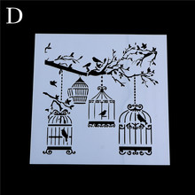 DIY Craft Layering cage tree brids Stencils For Wall Painting Scrapbooking Album Decorative Paper Cards