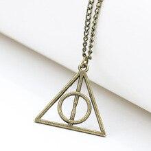 Harry Potter WOMEN Pendant Necklace