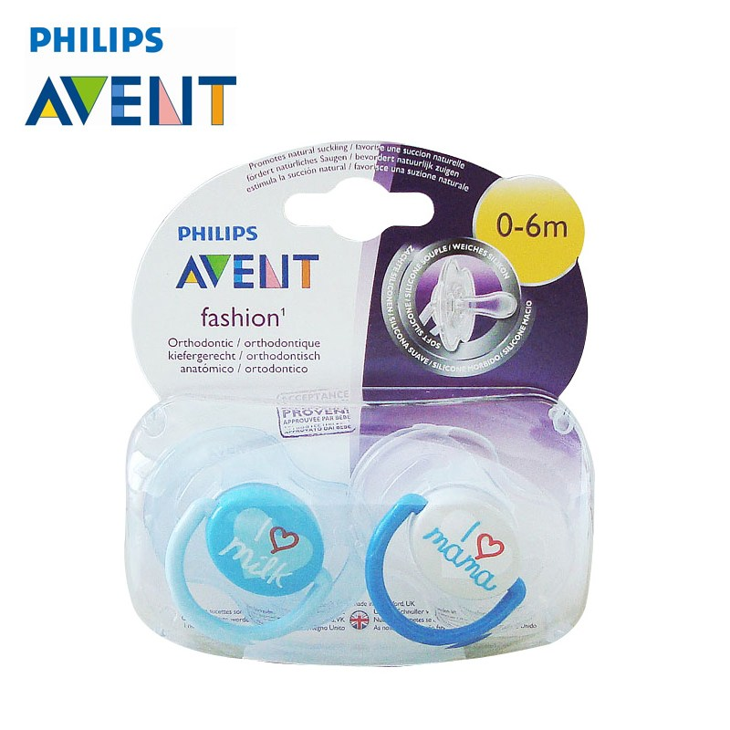 AVENT 2Pcs Silicone Newborn Baby Infant Pacifier Fashion Baby Pacifiers For 0-6 Month BPA Free Prendedor De Chupeta Alimentadora