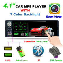 "4.1""1080P Full Key Touch Stereo Car MP5 MP3 Player + Rear Car Camera Dash Cam Car DVR USB/TF/AUX/FM/EQ/BT Bluetooth Hands-Free(China)"