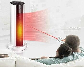 Нагревательный прибор в нагреватель