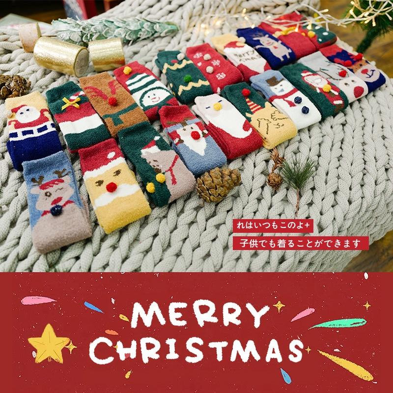 Zale Christmas Stocking Santa Clause Socks Boys Girls Socks Cartoon Print Unisex Holiday Winter Thermal Winter Warm Skiing Socks Good Heat Preservation