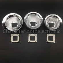 5pcs 89MM 98MM 100MM Diameter Aluminum Led Lamp Reflector Cup Bowl Case For 20W - 100W 25X25MM High Power Emitter Spotlight