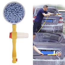 все цены на Portable Automatic Car Foam Brush Washer Professional Spray Foam Rotating Brush Auto Clean Tools Wash Switch Water Flow  онлайн