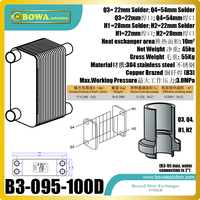 10sqm l'area di trasferimento di calore PHE è disegno speciale per 20 H e 30HP cascade congelatore come è ad alta efficienza e compatto dimensioni