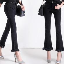 Новинка, расклешенные джинсы, женские брюки, Ретро стиль, бахрома, синие, черные брюки, джинсы размера плюс