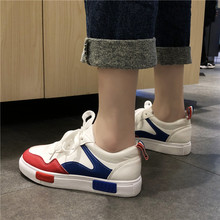 RWHK Small white shoes female 2019 spring new wild basic Korean version of the flat color matching board women B359