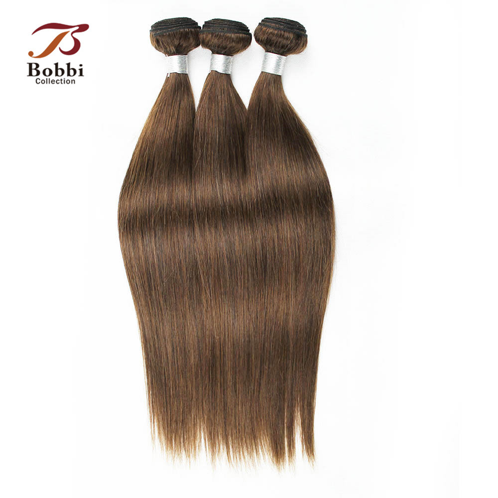 Bobbi Collection Color 4 Dark Brown Brazilian Straight Hair Weave 2/3 Bundles Thick Soft Non Remy Human Hair Extension