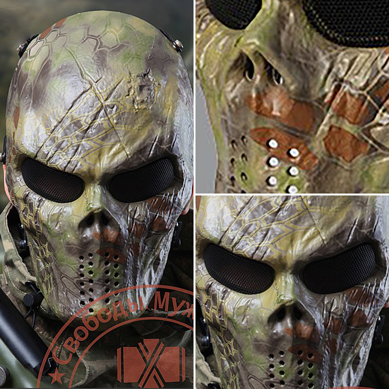 1pc Ghost Mask Military Camouflage Python Skull Mask Motorcycle Protective Mask CS Full Face Riding Masks