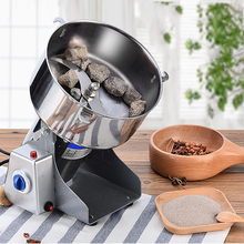 купить 1000g Electric Grains Grinder Spices Cereals Coffee Wheat Dry Food Grinder Medicine Flour Powder Crusher 3200W Home Commercial в интернет-магазине