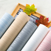 53cmx10m Solid Color Vertical Stripes Non-woven Wallpaper Living Room Bedroom Tooling Hotel Background Wall Wallpaper все цены