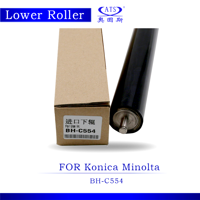 1PCS Photocopier BHC554 Lower Fuser Roller For Konica Minolta BH C554 Copier Spare Parts Pressure roller for konica minolta bizhub copier c500 c8050 opc drum bh c500 c8050 opc drum for konica photocopier machine with gear 10w pages