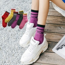 Socks womens gold and silver thread letters trend wild socks fashion tide brand female
