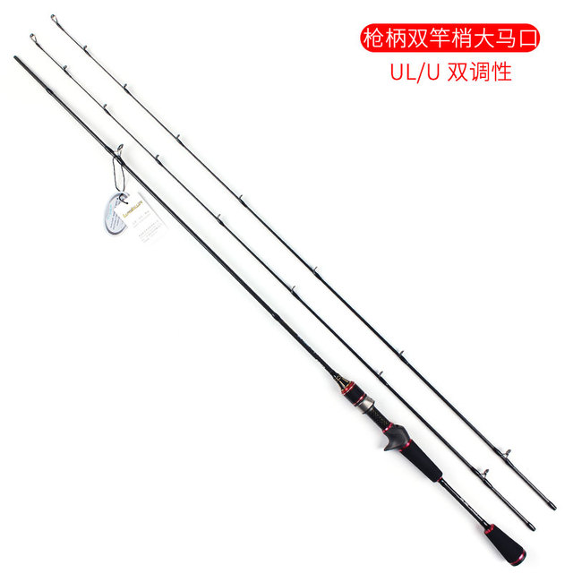 Lurekiller brand UL/L action double tips trout rod 50t high carbon 1.9m two tips spinning and casting rod