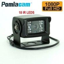 AV760 1080P AHD камера 4PIN BNC DC12V Водонепроницаемая камера заднего вида для автобуса, грузовика, автомобиля, ИК камера ночного видения, резервная камера заднего вида для парковки