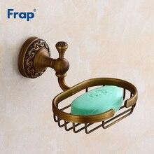 Jabonera desgastada Frap, jabonera tallada, vajilla antigua montada en la pared, accesorios de baño, caja de jabón de almacenamiento de baño Vintage Y18022