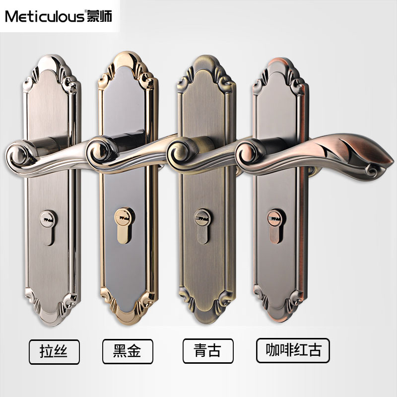 Meticulou Mortise Interior Door Lock Set Security Entry Doors Lever Lockset  Silent Lock Core Stainless Steel Locks Spring Bolt In Door Locks From Home  ...