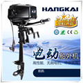 2016 Updated New New HANGKAI 4.0HP Brushless Electric Boat Outboard Motor with 48V 1000W Output Fishing Boat Engine