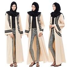 123200edfe2aa Buy arab coats and get free shipping on AliExpress.com