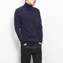 Коммерческой Solid Slim Fit пуловер Для Мужчин серый белый свитер Для мужчин бренд 2017 M-5XL мужской водолазка Для мужчин свитер тянуть Homme MARQUE