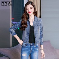 2019 Autumn Women Slim Fit Denim Short Coat Casual Long Sleeve Single Breasted Jackets Five Pointed Star Pattern Tops Female