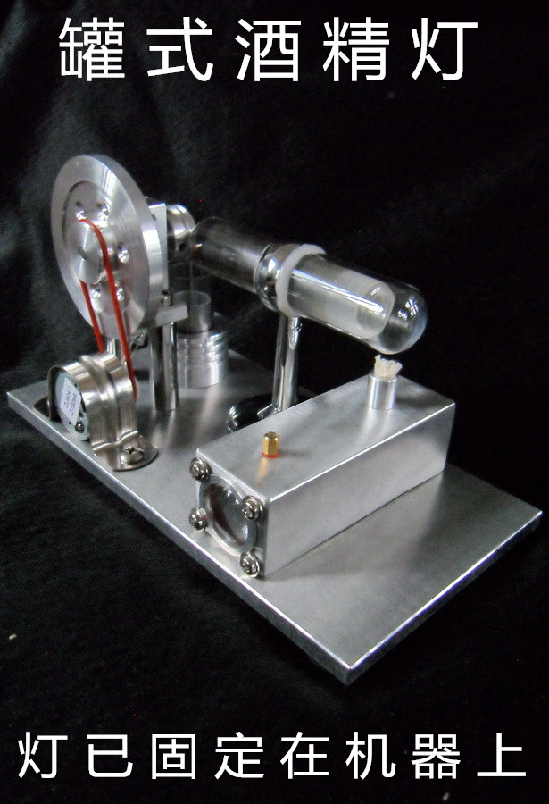 Stirling engine generator engine External combustion engine generator mxm fan meeting singapore