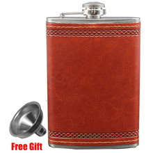 Hip Flask with Funnel 9 OZ Stainless Steel Flasks for Liquor Outdoor Whiskey PU Leather Pocket Flask