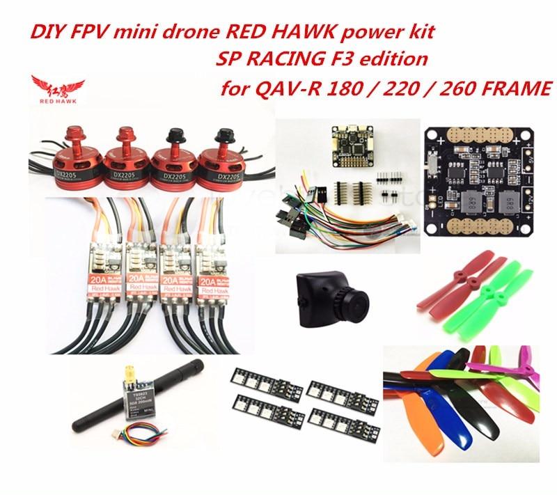 DIY FPV mini drone QAV-R SP F3 power kit RED HAWK DX2205 + Red hawk 20A ESC / little bee 20A pro ESC + TS5823 + 700TVL camera qav r 220mm carbon fiber racing drone quadcopte qav r 220 f3 flight controller rs2205 2300kv motor littlebee 20a pro esc blheli