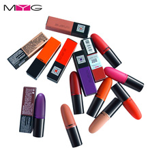 12pcs/lot High Quality Brand MYG Lips Cosmetics Long Lasting Matte Lipstick Beauty Woman Nude Makeup Free Shipping