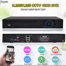 Безопасности 16CH 25CH 5MP 4MP 4 К 32CH NVR HD IP 1080 P 1.2U Hi3535 Hi3536C процессор 3G Wi-Fi H.265 CCTV видео Регистраторы onvif P2P