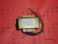 11V 12VA 17V 3VA Transformer 220V input 20VA EI57*30 Treadmill power transformer