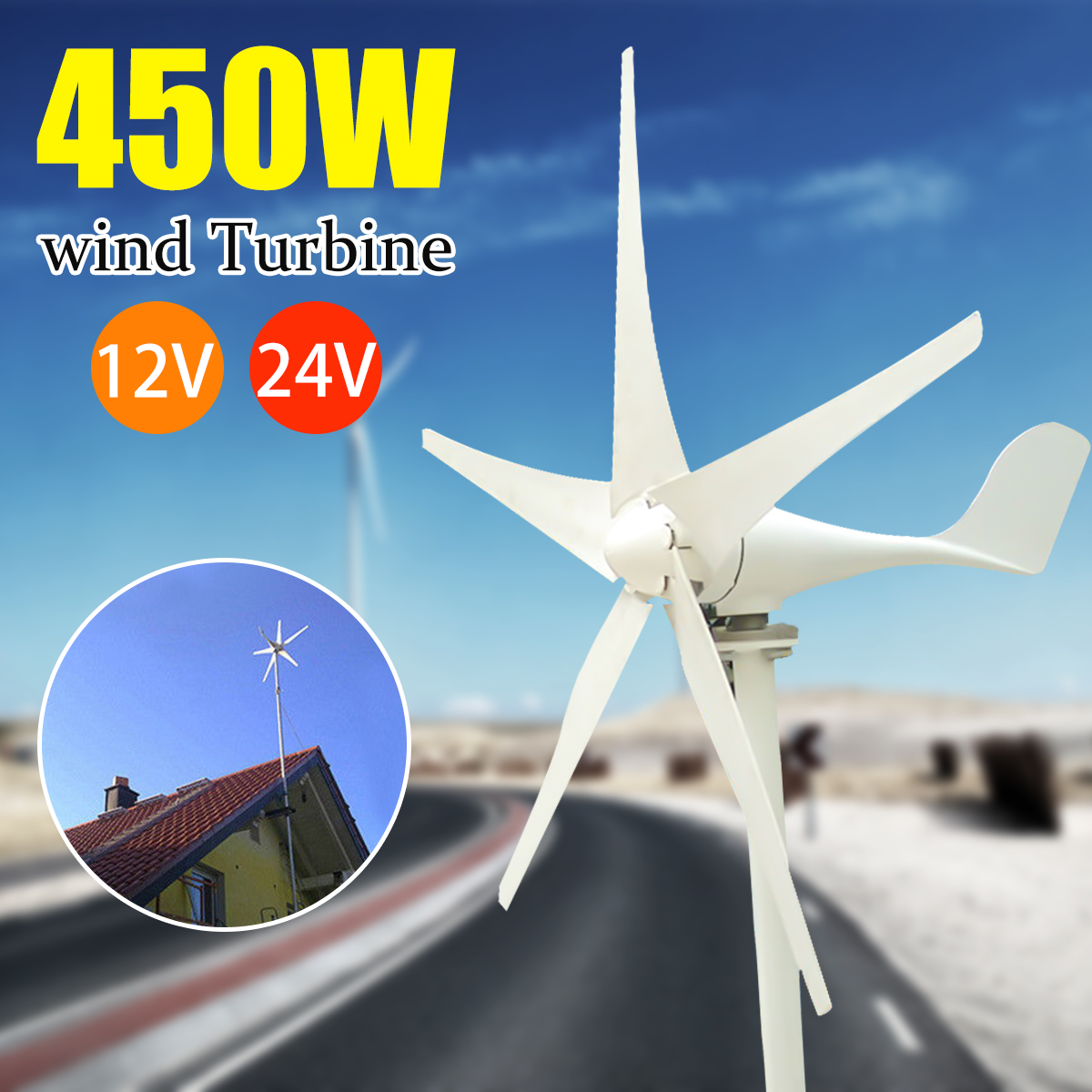 450W 12/24V Wind Turbines Generator 5 Five Wind Blades Windmill Miniature Wind Turbines for Home Camping with Controller цена